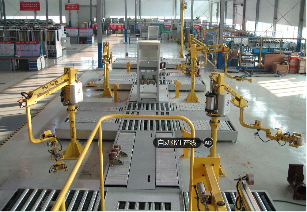 配电柜气动辅助提升组装线